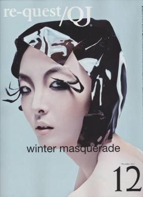 美容師やヘアメイクアーティストのための情報誌「re-questQJ」