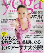 「yoga JOURNAL 10/11月号」に胡粉ネイルが掲載されました!-img