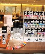 新宿小田急百貨店