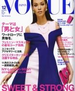 VOGUE JAPAN 2014年12月号に胡粉ネイルが掲載されました-img