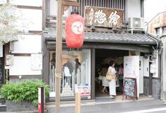 京都本店前