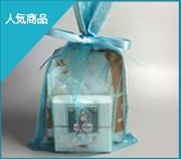 胡粉石鹸セットイメージ
