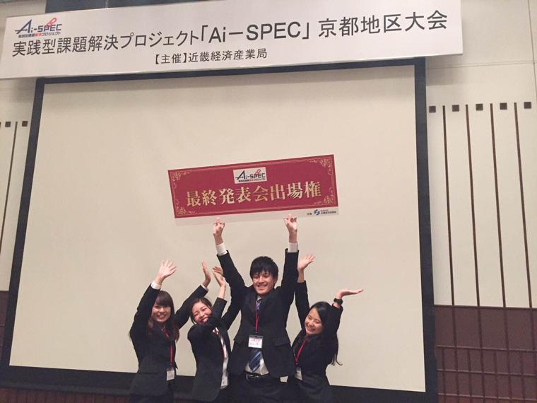 ai-spec2