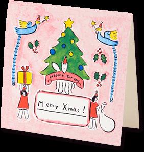 鬼頭 祈さんのクリスマスカード