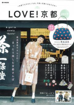 LOVE!京都2017に胡粉ネイルが紹介されました!