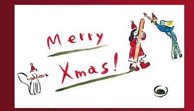 描き下ろしクリスマスカード1