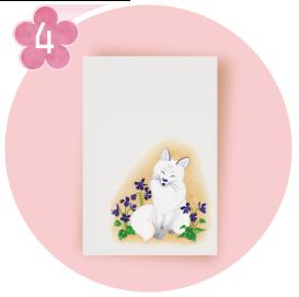 上羽絵惣 新デザイン オリジナルカード