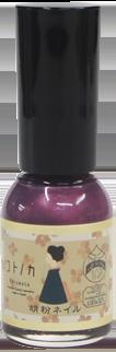 花紫(はなむらさき)ボトル