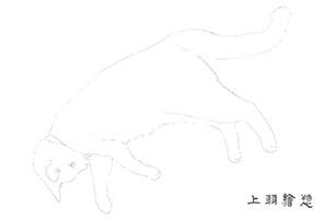 ぬり絵用線画05_ネコ