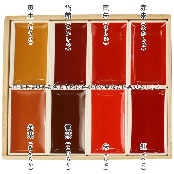 黄土(おうど)/岱赭(たいしゃ)/黄朱(きしゅ)/赤朱(あかしゅ)/金茶(きんちゃ)/焦茶(こげちゃ)/朱(しゅ)/紅(べに)